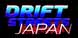 Drift Streets Japan cd key best prices