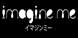 Imagine Me cd key best prices