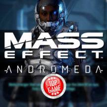 No Habrá Servidores Dedicados para el Multijugador de Mass Effect Andromeda
