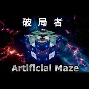 Comprar Break Through Artificial Maze CD Key Comparar Precios