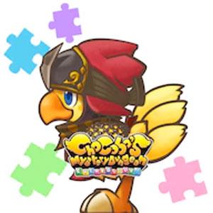 Chocobo's Mystery Dungeon EVERY BUDDY Buddy Chocobo Ninja