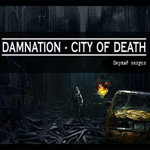 Comprar Damnation City of Death CD Key Comparar Precios