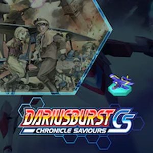 DARIUSBURST Chronicle Saviours Progear