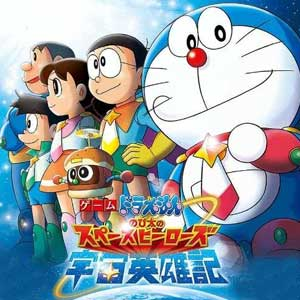 Comprar Doraemon Nobita no Nankyoku Kachikochi Daibouken 3DS Descargar Código Comparar precios