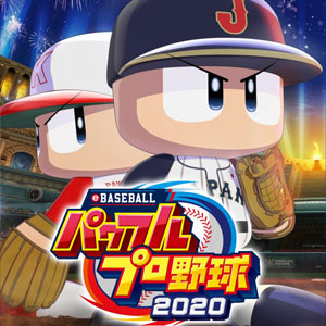 eBaseball Powerful Pro Yakyuu 2020