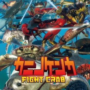 Comprar Fight Crab CD Key Comparar Precios