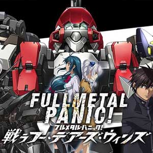 Comprar Full Metal Panic! Fight! Who Dares Wins Ps4 Barato Comparar Precios