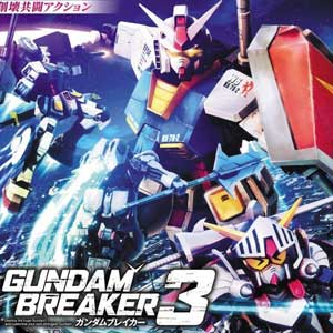 Comprar Gundam Breaker 3 Ps4 Code Comparar Precios