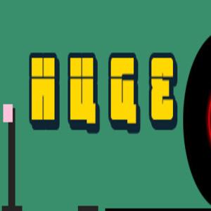 Comprar HuGe CD Key Comparar Precios