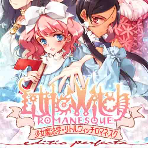 Comprar Littlewitch Romanesque Editio Regia CD Key Comparar Precios