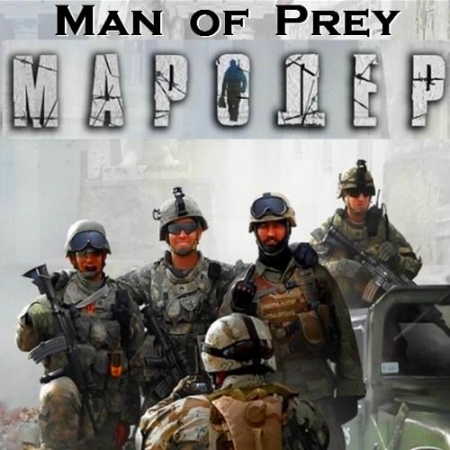 Comprar Man Of Prey CD Key Comparar Precios