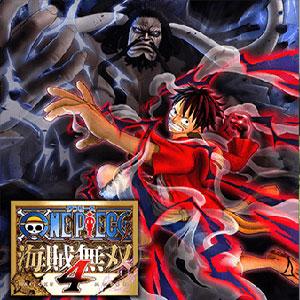 Comprar One Piece Pirate Warriors 4 Season Pass CD Key Comparar Precios