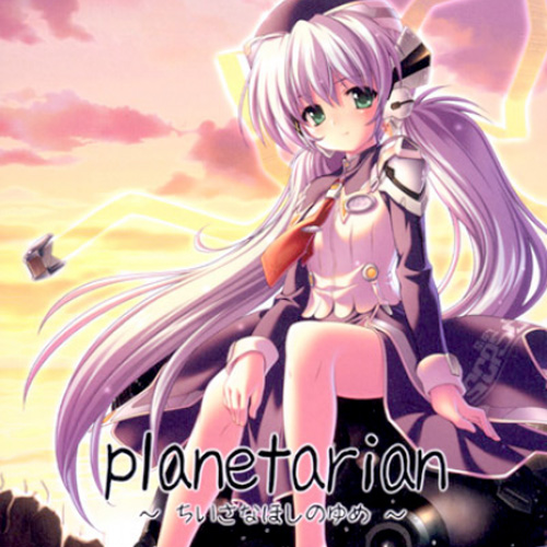 Planetarian The Reverie of a Little Planet
