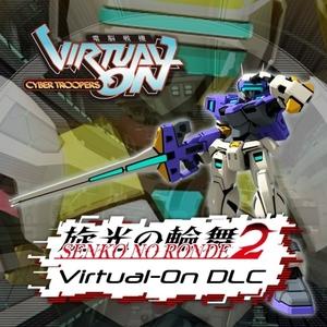 Senko no Ronde 2 Rounder Virtual On