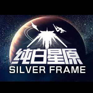 SilverFrame