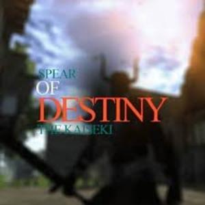 Spear of Destiny The Kaiseki