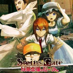Steins Gate Hiyoku Renri no Darling