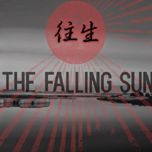 Comprar The Falling Sun CD Key Comparar Precios
