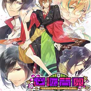 Comprar The Men of Yoshiwara Kikuya CD Key Comparar Precios