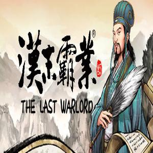 Comprar Three Kingdoms The Last Warlord CD Key Comparar Precios