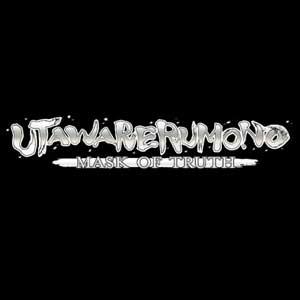 Comprar Utawarerumono Mask of Truth PS4 Code Comparar Precios