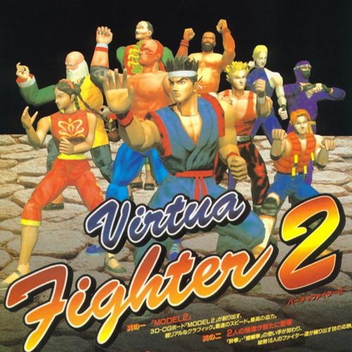 Comprar Virtua Fighter 2 CD Key Comparar Precios