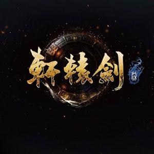 Xuan-Yuan Sword 7