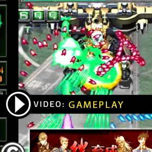 Ketsui Deathtiny Kizuna Jigoku Tachi PS4 Gameplay Video