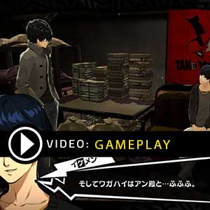 Persona 5 The Royal Gameplay Video