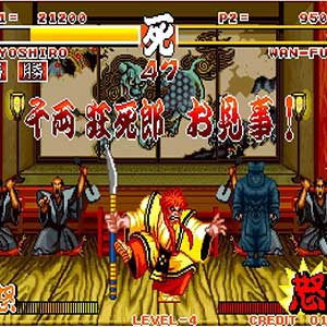 samurai and swordsmen