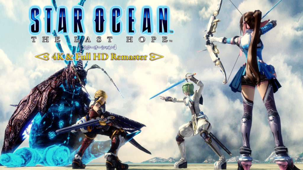 Star Ocean The Last Hope Remaster
